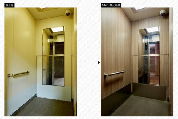 マンションのエレベーターに最適なダイノックシート