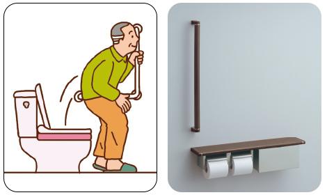 トイレ用手すり