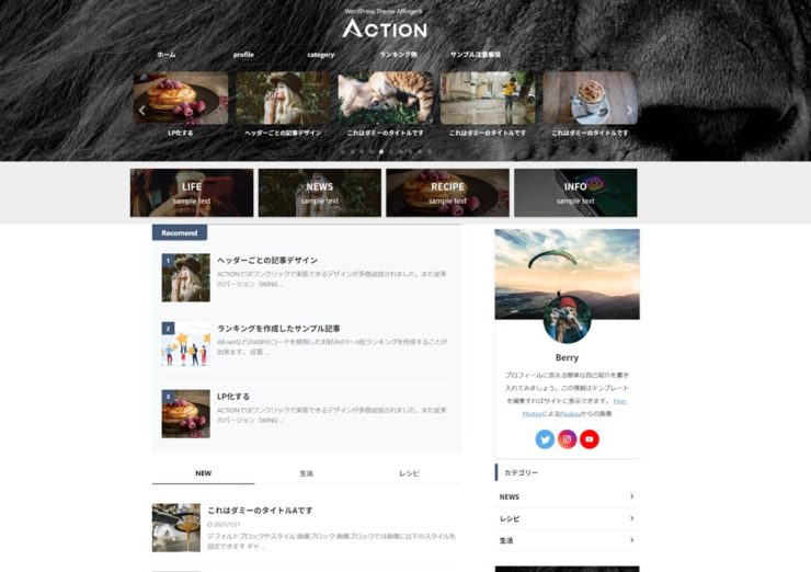 ホームページ製作